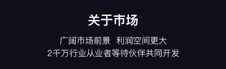 招募手机版_03.jpg